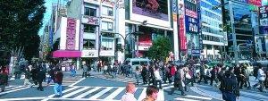 Fernost: Günstig nach Japan reisen