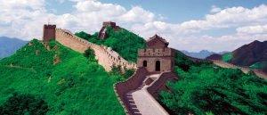 China Große-Mauer Peking