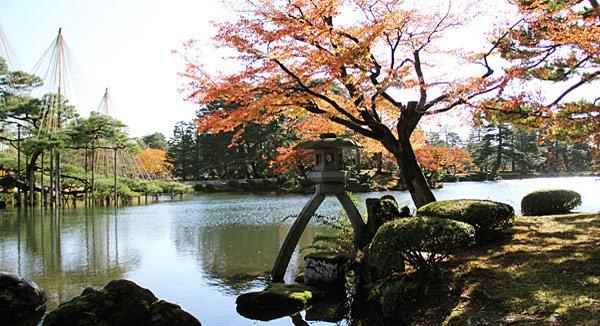Japan Kanazawa