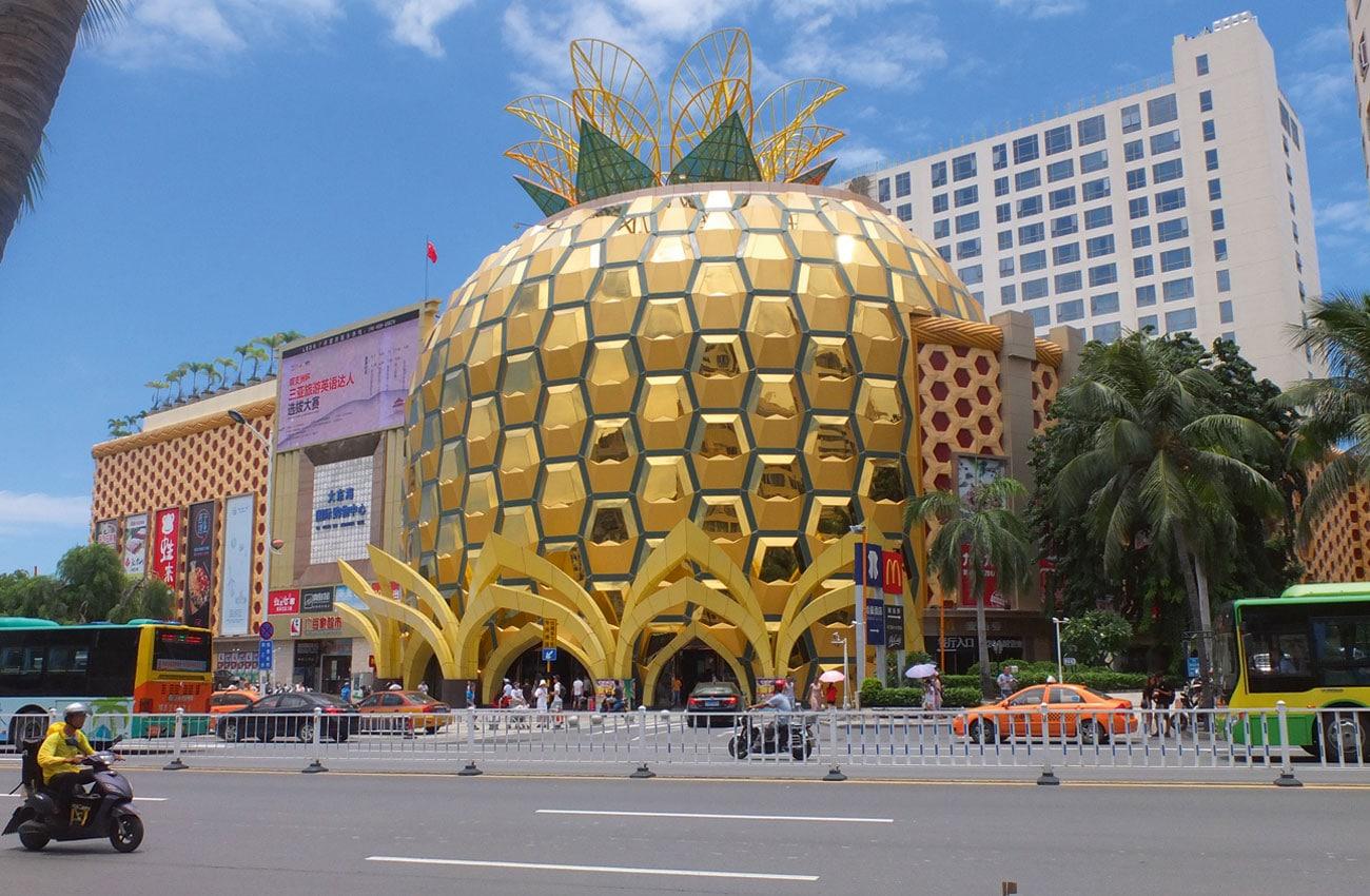 Clever reisen Hainan